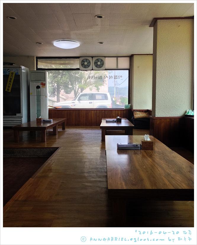 [파주] 내장탕과 막국수, 세광식당