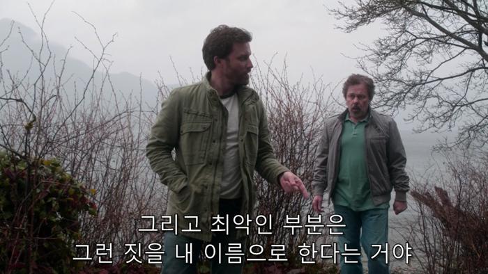수퍼내추럴 시즌(Supernatural Season) 11에..