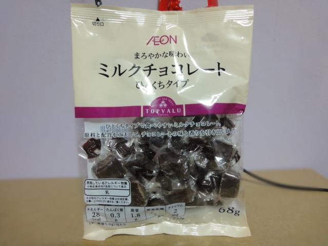 이온 PB 초코렛또 - チョコレートchocolate