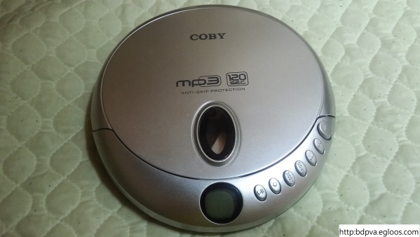 중국산 싸구려 CD플레이어 COBY MP-CD527