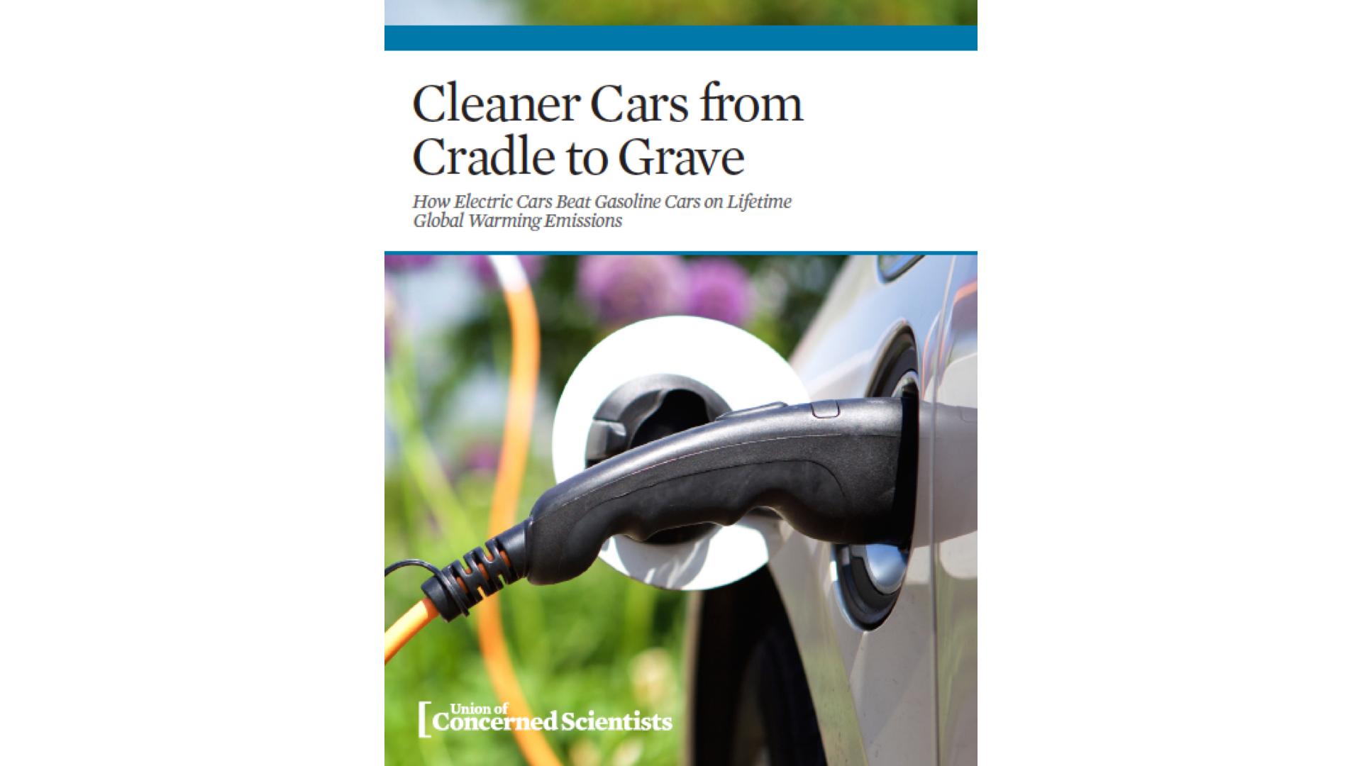 전기 자동차의 친환경성