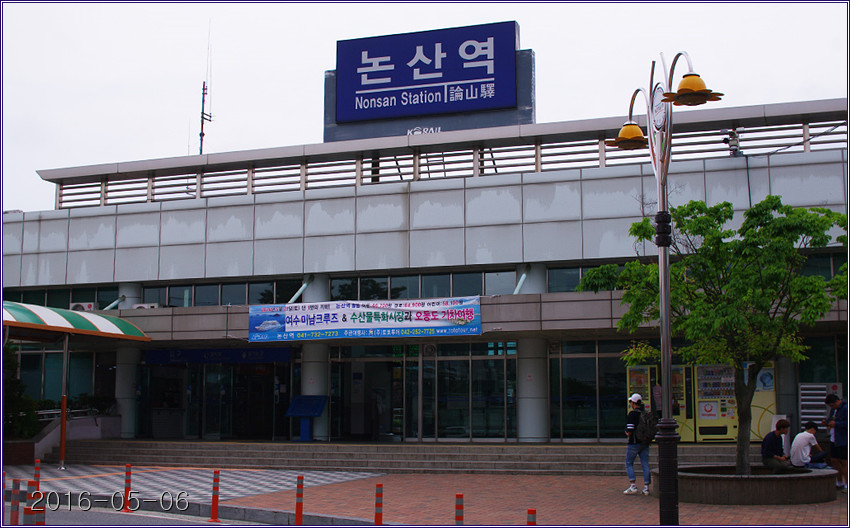 5월 여행의 시작 옥정호 꽃빛 축제장으로....