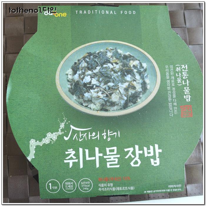 산사의 향기 취나물장밥 [세븐일레븐?]