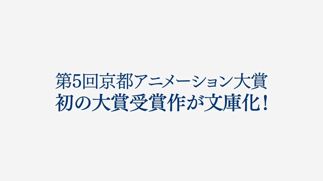 『바이올렛 에버가든』 PV, CM 제1탄