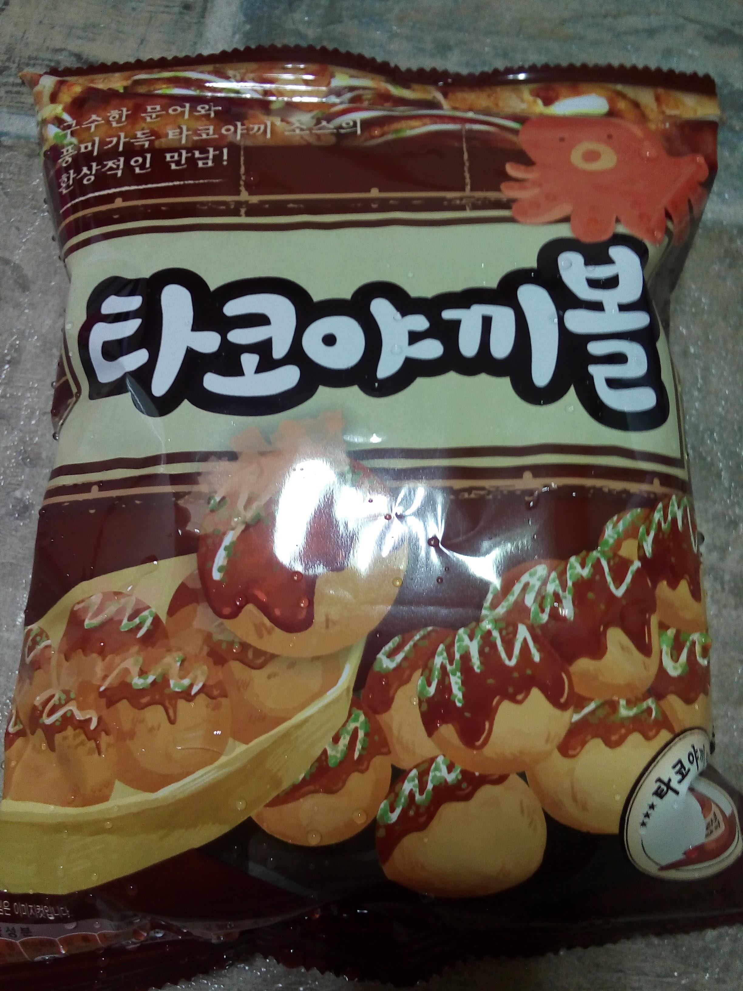 타코야끼 볼 인상적인맛