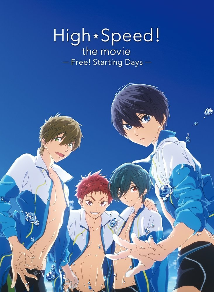『영화 하이☆스피드! -Free! Starting Days-』 Bl..