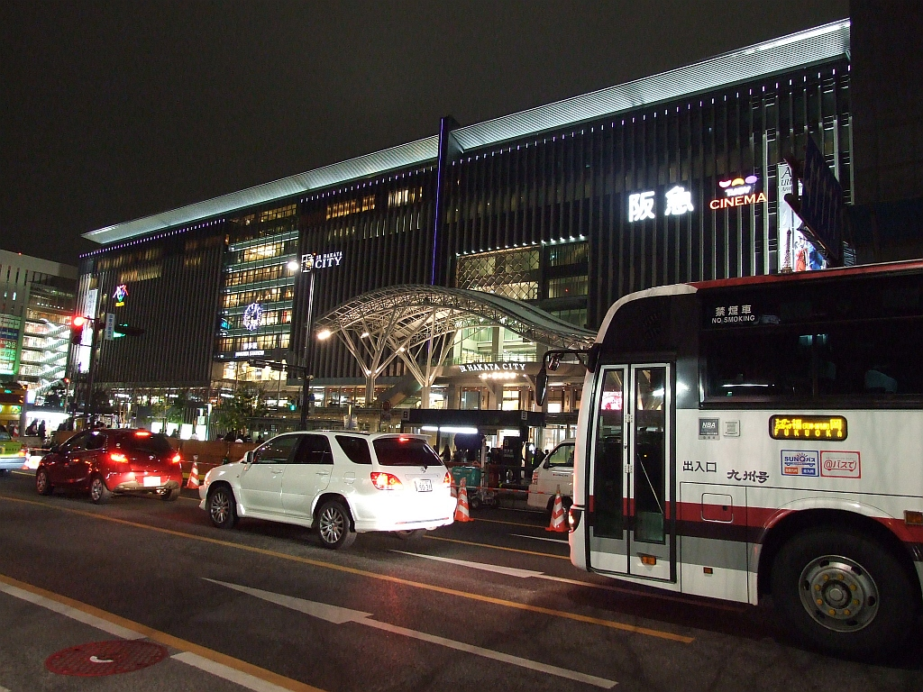 제5차 일본여행 3일차 (7) - 하카타역 앞의 야경