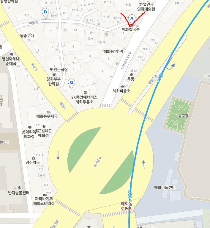 [FOOD] 대학로맛집/혜화역맛집/대학로 - 혜화칼국수