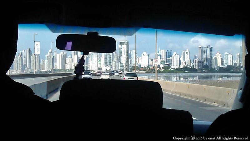 남미여행 (64) 파나마 : 안녕 남미
