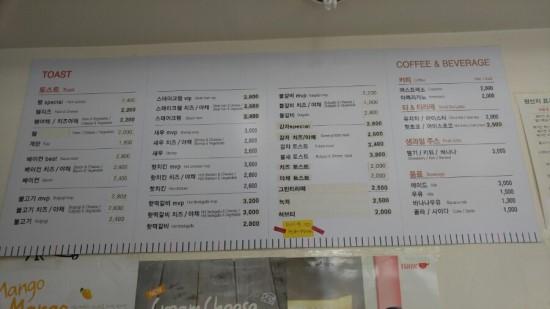 [신길역] 이삭 토스트
