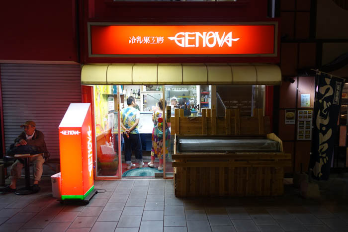 [규슈 벳부] 벳부의 젤라또 깎는 장인의 가게 'GE..