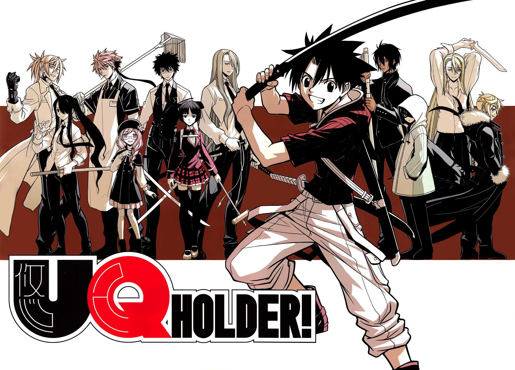 아카마츠 켄 'UQ HOLDER!' 애니메이션화 결정!