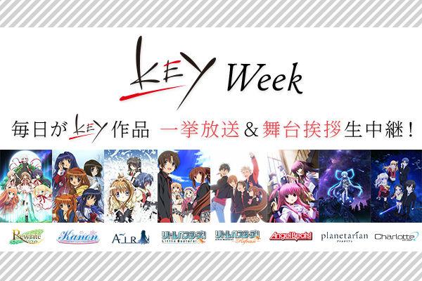 니코니코 생방송에서 'Key Week'라는 일거 방송 ..