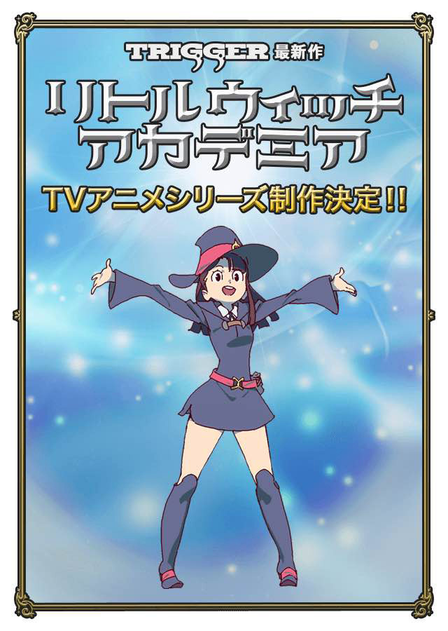 '리틀 위치 아카데미아' TV 애니메이션 시리즈 제작..