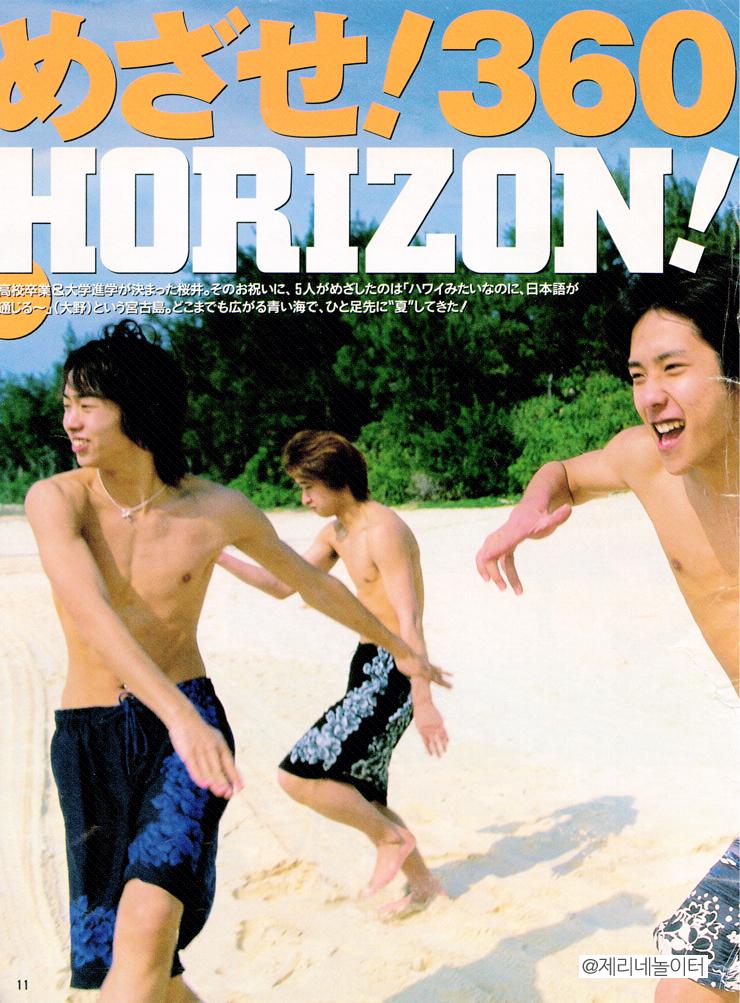 2000 05 MYOJO :: ARASHI
