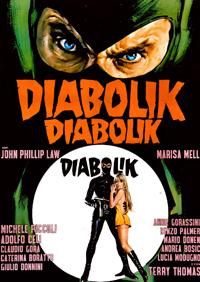 댄저 디아볼릭 Danger: Diabolik (1968)