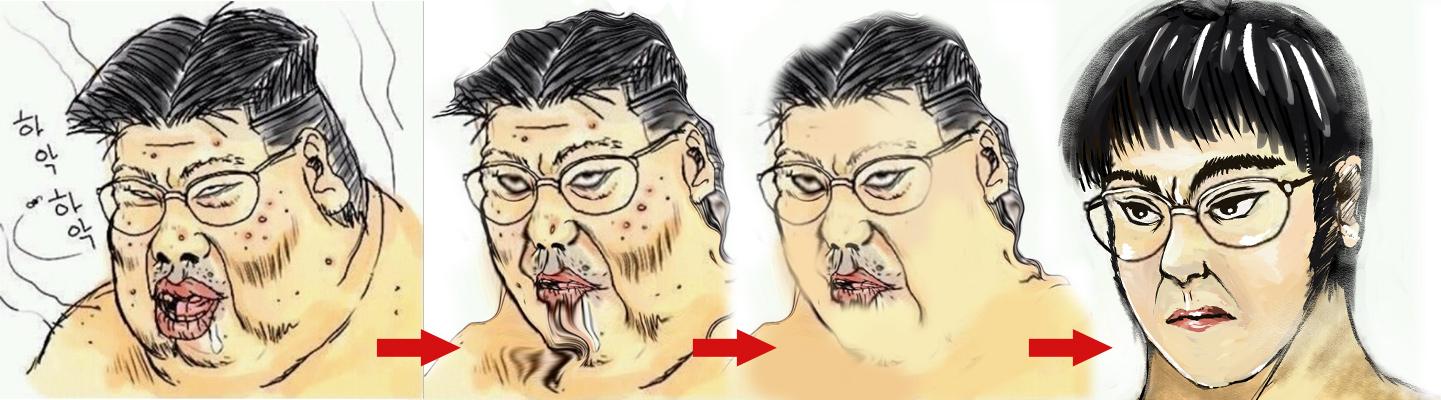 [마개조] 파오후 → 파워후