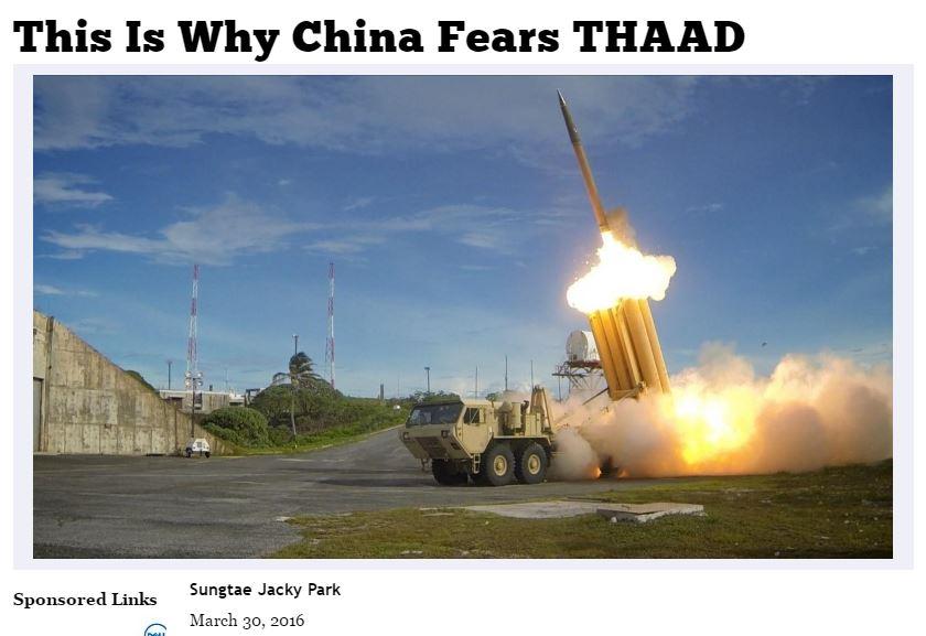사드 배치에 대한 북한의 대응은 무엇일까?