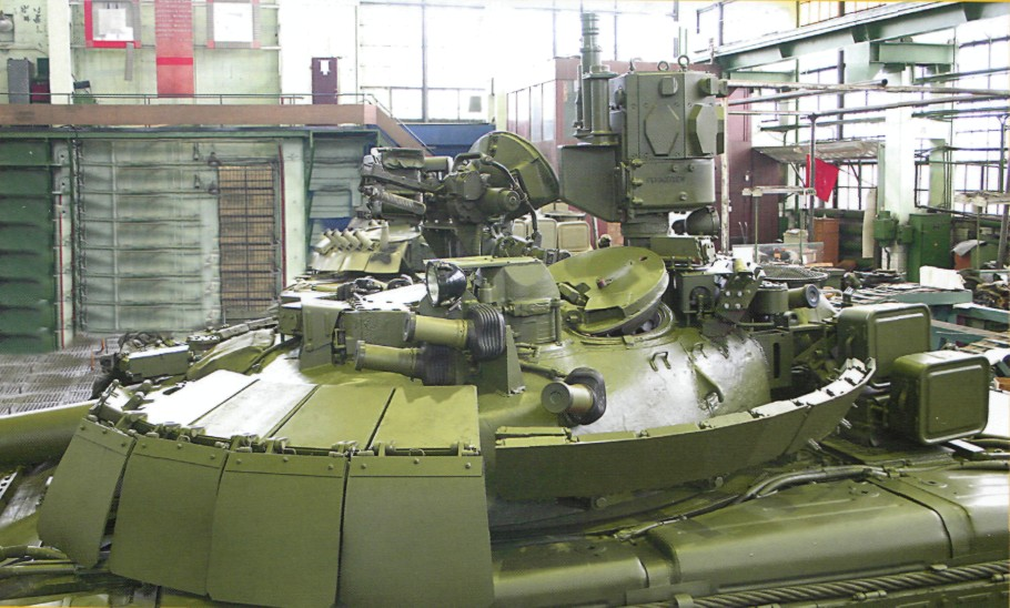 T-80BV 현대화 계획안