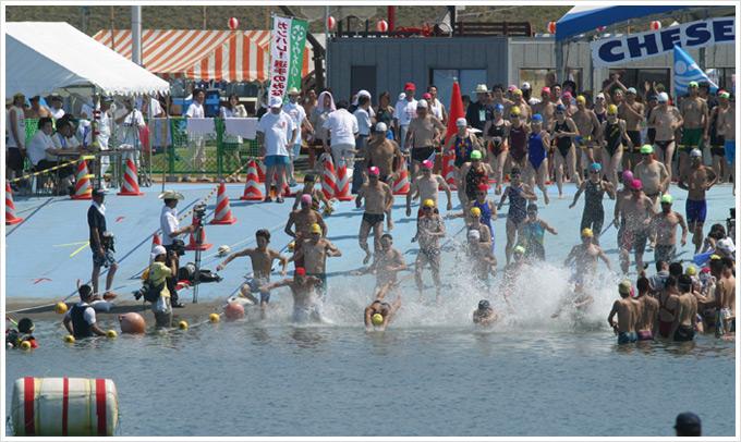 샤드기지 앞에서 수영대회가 열립니다