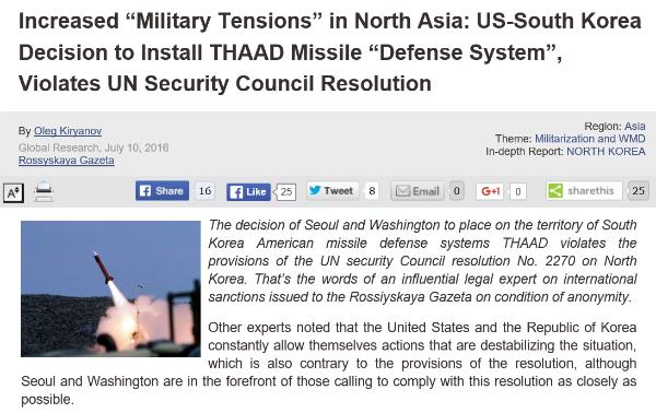 정작 중국보다 러시아가 더 민감하게 반응.