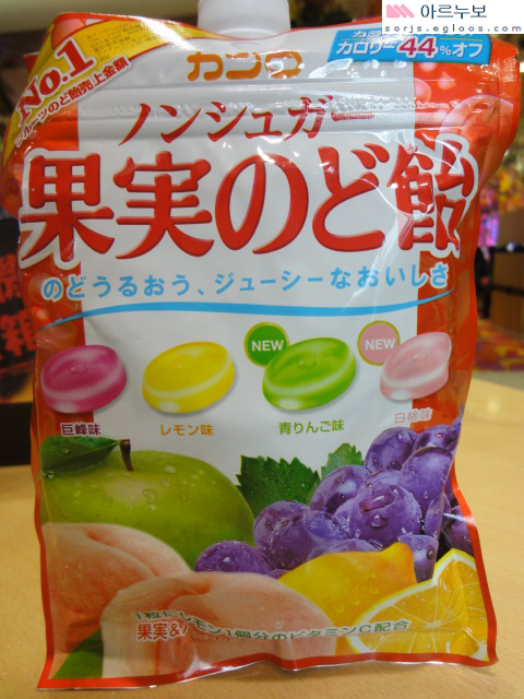 간로 ノンシュガー果実のど飴(무설탕과일캔디)