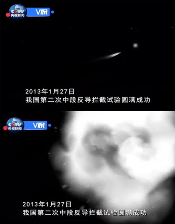 중국 MD 영상 보고