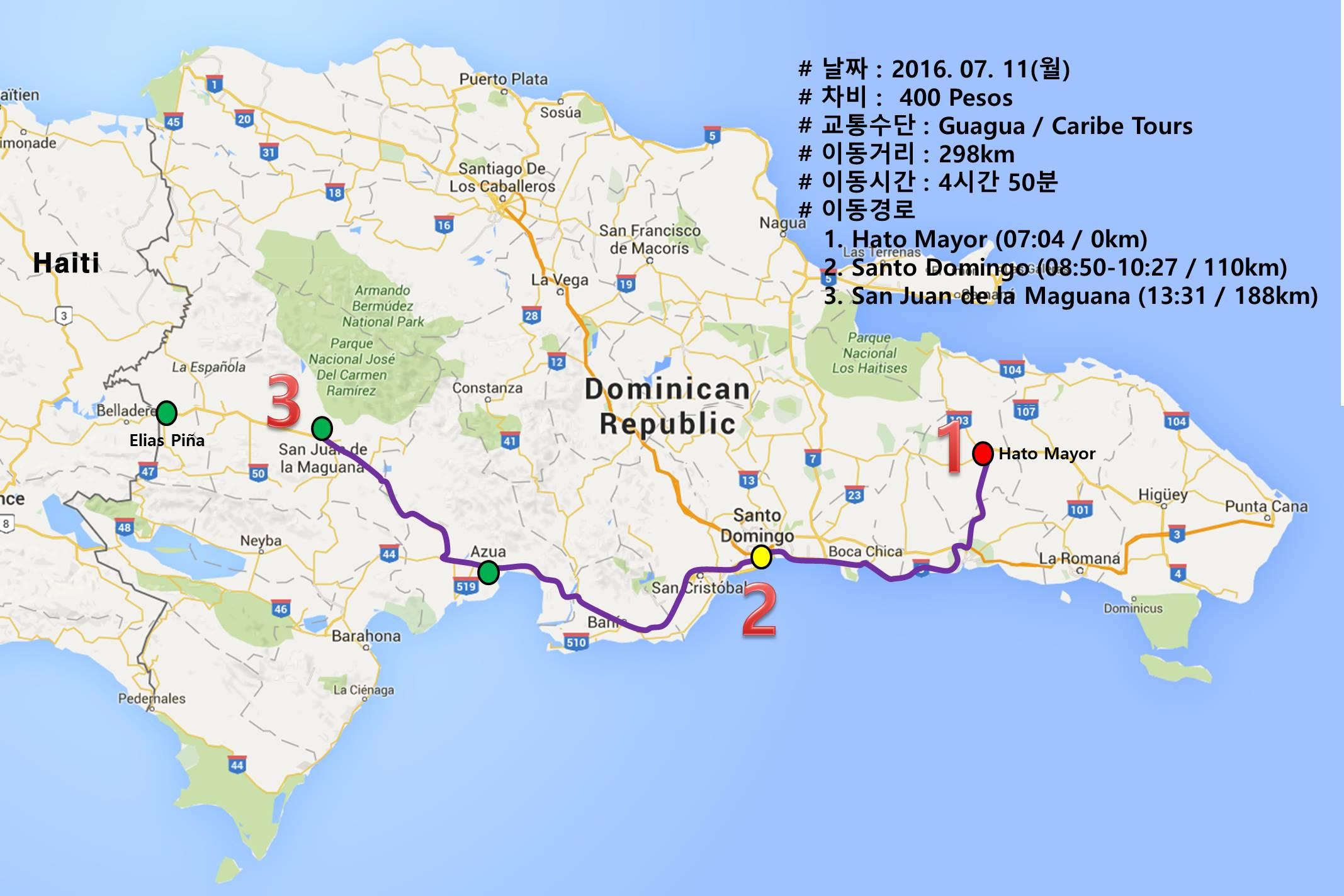 [도미니카공화국] Caribe Tours 터미널 - 국..