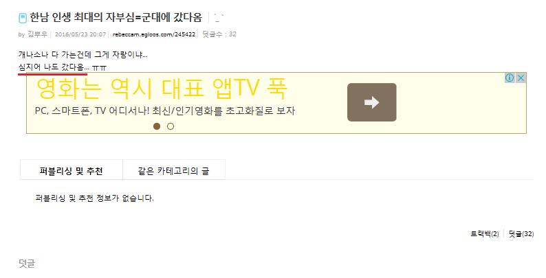 김뿌우's comment's