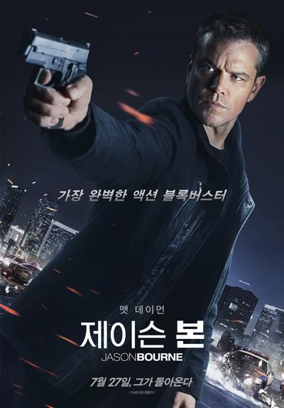 북미 박스오피스 '제이슨 본' 왕좌 등극!