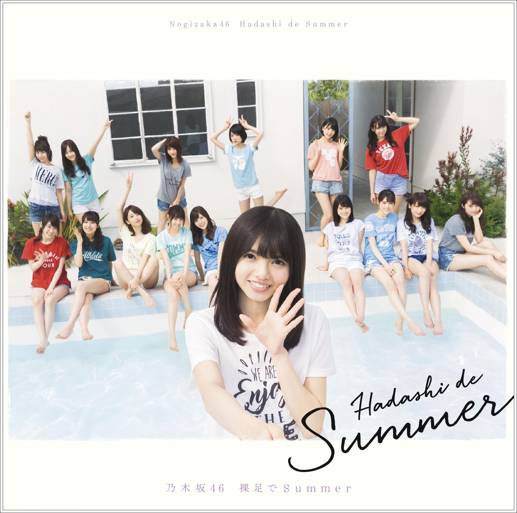 2016년 8/3일자 주간 오리콘 차트(SINGLE 부문)