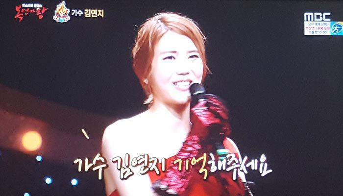 복면가왕 - 불광동 휘발유 얼굴 공개