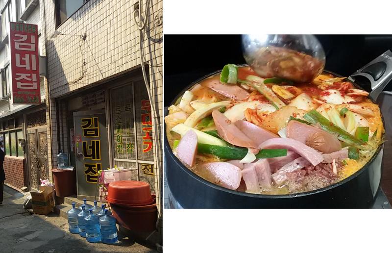 송탄의 음식점들