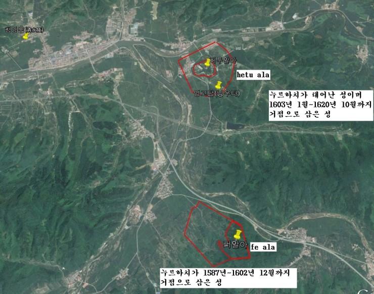 태조무황제 노아합기 국역 39부-거성을 퍼알아로 ..