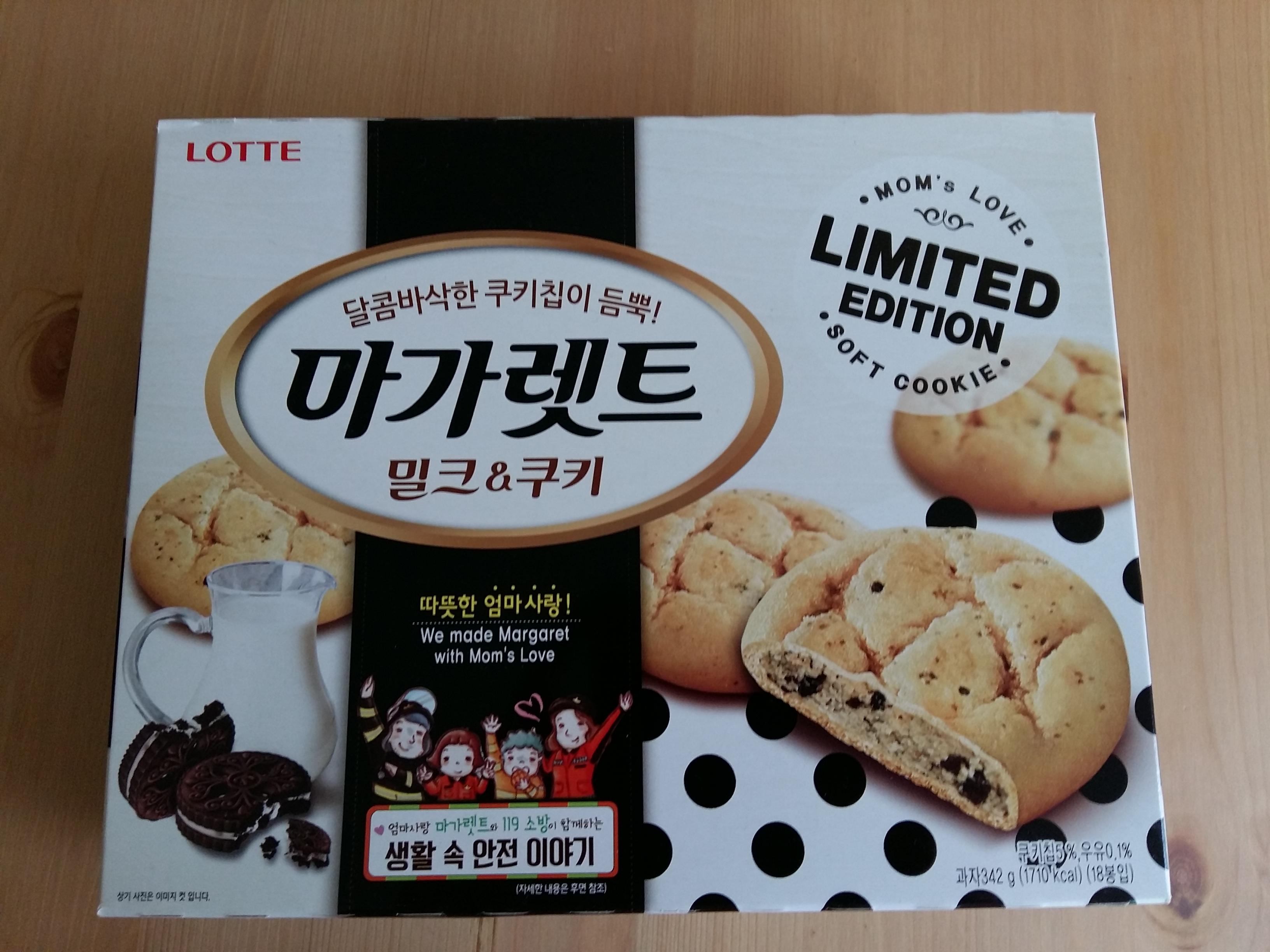 [롯데]마가렛트 밀크&쿠키 리미티드 에디션