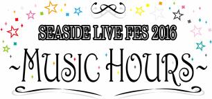라이브 이벤트 'SEASIDE LIVE FES 2016' 출연자 정..