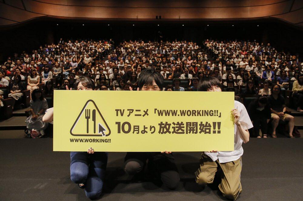 2016년 10월 신작 'WWW.WORKING!!'의 제 1화 선행 상..