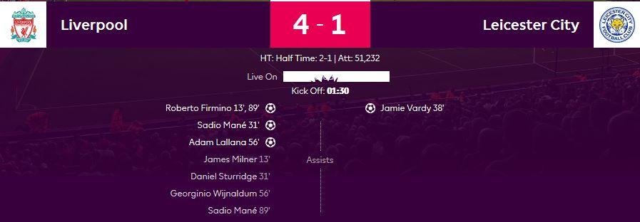 2016/17 EPL 4R 리버풀 vs 레스터시티