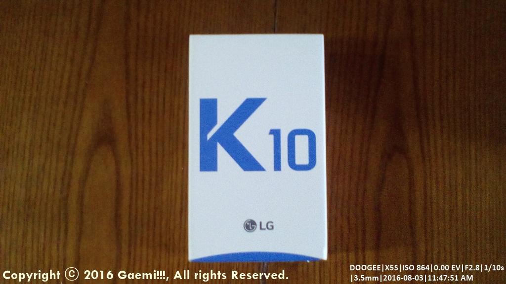 LG K10을 열어 보았습니다