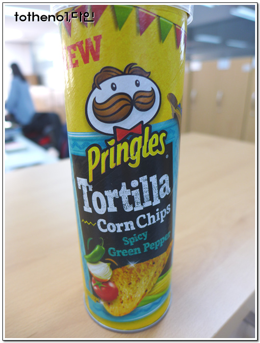 감자가 아니라 또띠아, 프링글스 또띠아 콘칩 스파이..