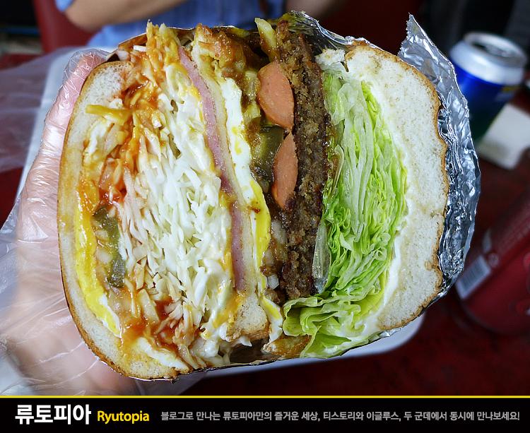 2016.9.29. 미스리햄버거 (송탄) / 먹으러 떠난 ..