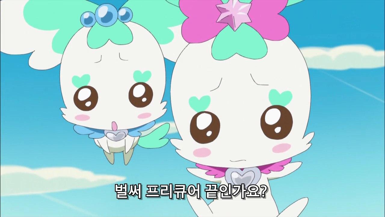 [감상후기] 하트캐치 프리큐어 4화