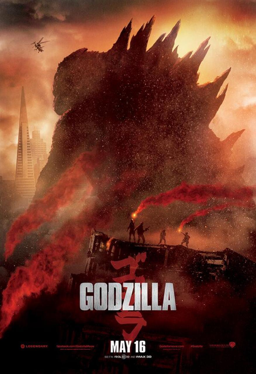 """""""고질라 2"""" 촬영은 중국이 될 거라고 합니다."""