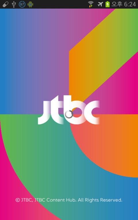 JTBC TV 안드로이드 앱