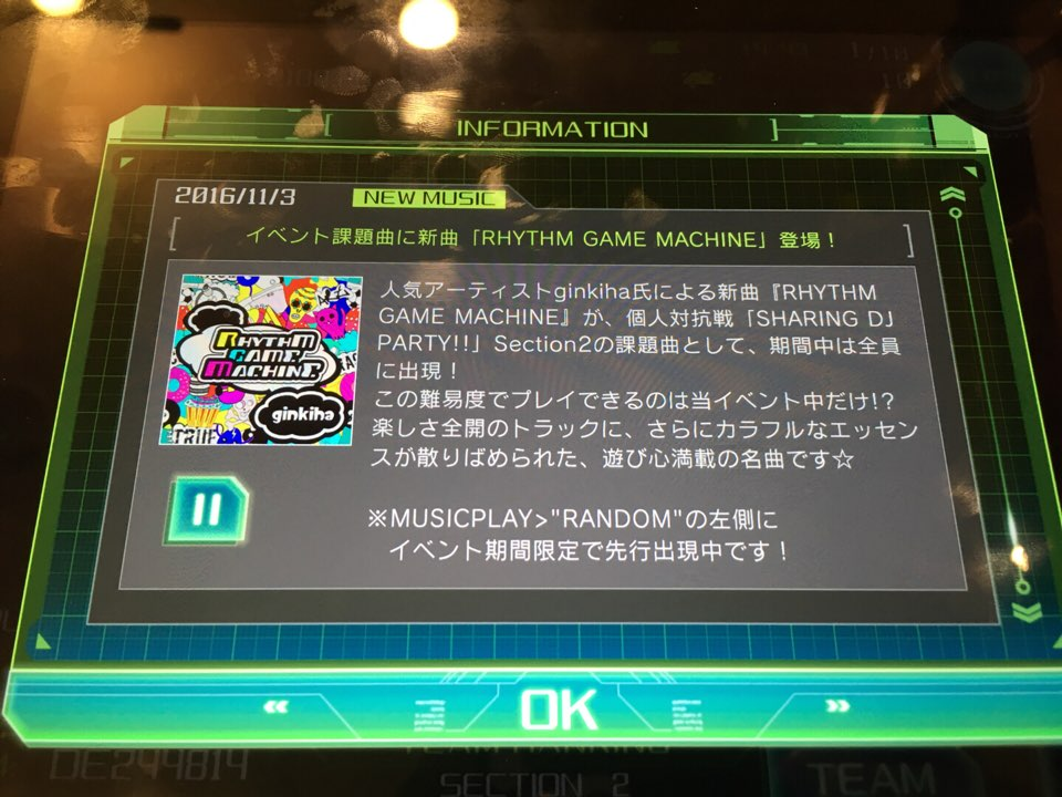 ginkiha - RHYTHM GAME MACHINE (Event_..