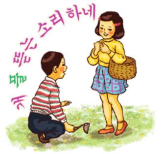 [철심장]박근혜 사과&추미애 뻘짓-스타정치인..