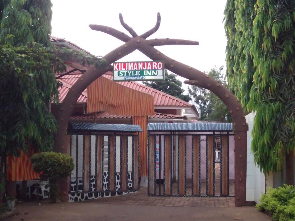 [탄자니아] Jiji la Moshi
