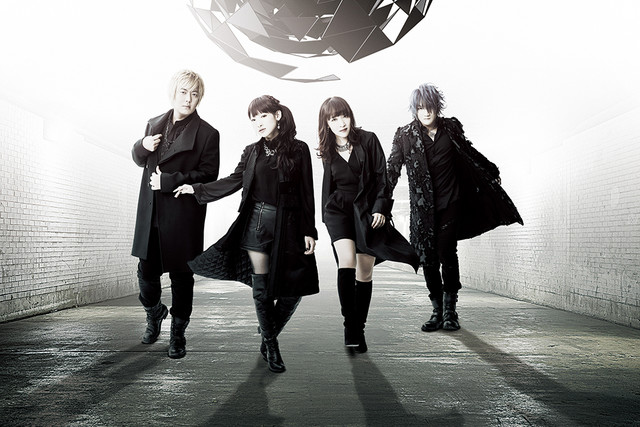 fripSide x angela의 악곡 'The end of escap..