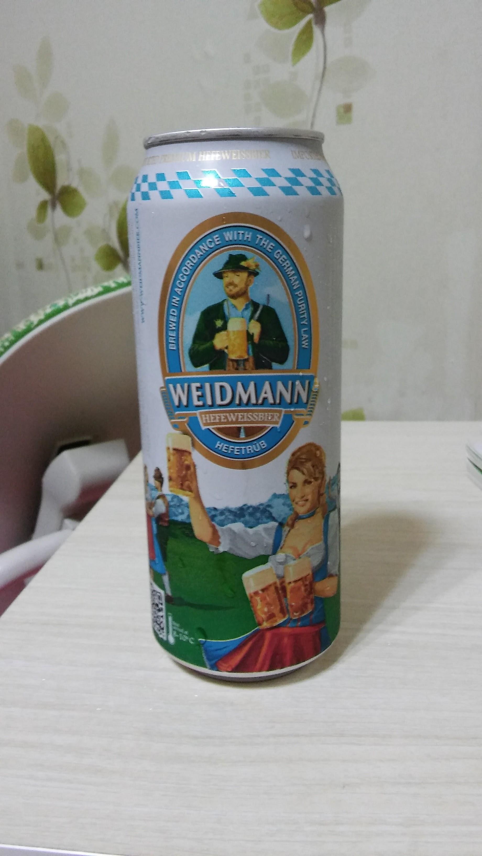 밀맥주 WEIDMANN