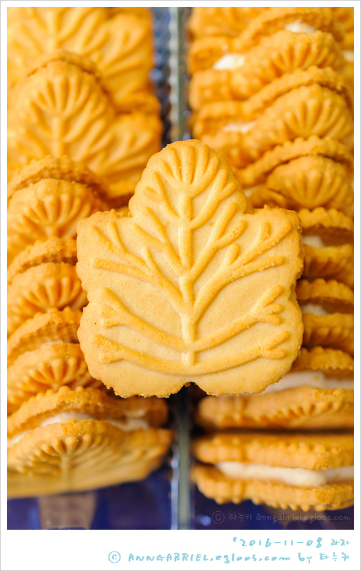 [Bernards] 향이 좋은 메이플 쿠키